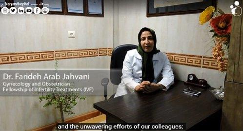 dr.arabjahvani
