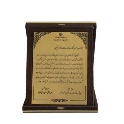 تعاونیهای برتر استان البرز در سال 98