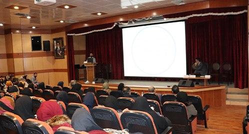 کنفرانس علمی اعتیاد در بارداری