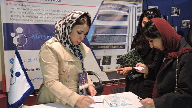 نمایشگاه گردشگری و سلامت شیراز