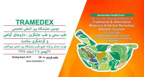 دومین نمایشگاه بینالمللی تخصصی طب سنتی، طب جایگزین، گیاهان دارویی و گردشگری سلامت