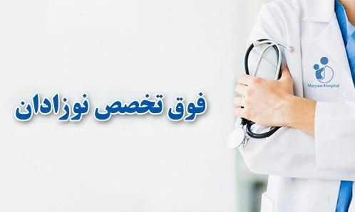 جذب پزشک